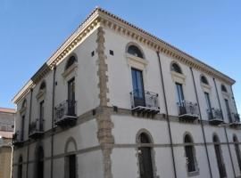 Hotel Palazzo Fortunato, Сант'Агата-ди-Милите