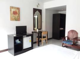 Phanthong Hotel, Nakhon Pathom