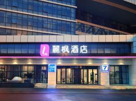 麗楓酒店·廣州中山八路地鐵站店