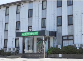 Hotel Kimitsu Hills