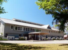 Kusatsu Green Park Palace