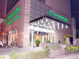 CYTS Shanshui Trends Hotel Shenyang Fulihua