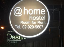 Add Home Hostel