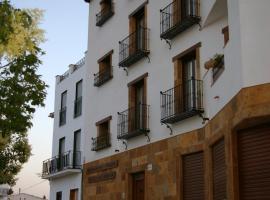 Villa de Xicar, Montejicar (рядом с городом Noalejo)