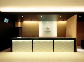 Candeo Hotels Chino, Chino
