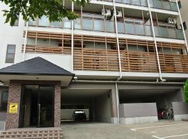 Backpackers Hotel NOOSA JAPAN in Takatsuki Tonda, Takatsuki (Fukui yakınında)