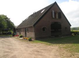 Het Wapen van Heeckeren, Hummelo (in de buurt van Doetinchem)