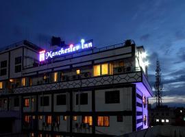 Hotel Nahar Manchester Inn, Коимбатур (рядом с городом Perūr)