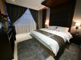 Bellington Appart Hôtel, Saidia  (Near Marsa Ben M'Hidi)