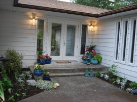Maison de l'ile, Nanaimo
