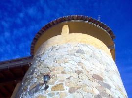 Casa Rural El Dragon Serrano, Sotoserrano (Herguijuela de la Sierra yakınında)