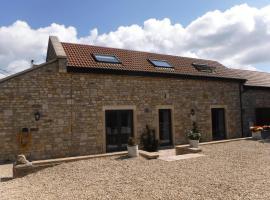 King William Cottage, Camerton (рядом с городом Priston)
