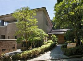 Hakone Kowakien Miyamafurin