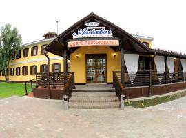 Hotel Aviator, Nizhnevartovsk