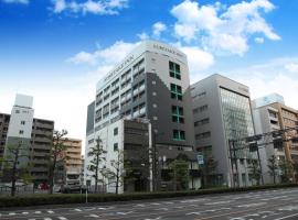 Kuretake Inn Okayama, Окаяма