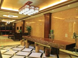 Jin Yun Hotel, Wanding (Nongdao yakınında)