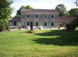 Les Chenaies, Vandré (рядом с городом Surgères)