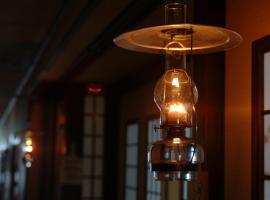 Lamp no Yado, Kuroishi