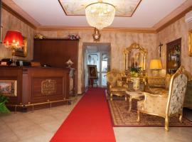 Hotel Don Carlo, San Marco Argentano (Fagnano Castello yakınında)