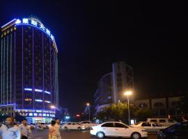 Days Hotel & Suites Shishi, Shishi (Anhai yakınında)
