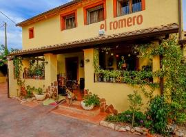 Finca el Romero, Barbarroja (рядом с городом Hondón de los Frailes)