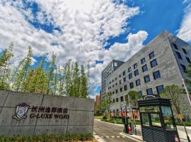 Wojo Hotel, Xinchang (Shengzhou yakınında)