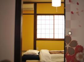 COTO Kyoto Fushimi