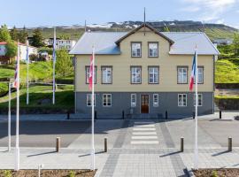 Fosshotel Eastfjords, Fáskrúðsfjörður