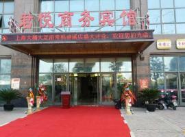 Changshu Junyue business Inn, Changshu (Xuxiang yakınında)