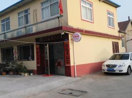 Rizhao Renlei Fishman´s House, Liangcheng