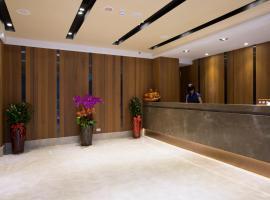 貴族商務飯店