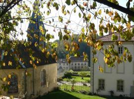 La Manufacture Royale, Bains-les-Bains (рядом с городом Hennezel)