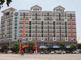 City Comfort Inn Shantou Guangxia Xincheng, Shantou (Anbu yakınında)