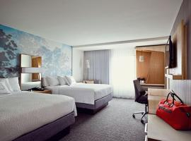 Courtyard by Marriott Toledo North