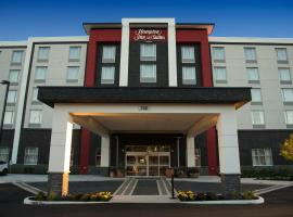 Hampton Inn & Suites by Hilton Thunder Bay, Thunder Bay