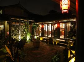 Charming Time Inn, Lijiang