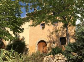 Casa Rural Cal Canuto, Vespella de Gaià  (рядом с городом La Nou de Gaià)