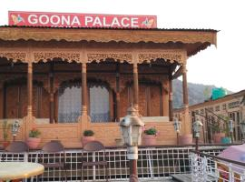 Goonapalace Group of Houseboats