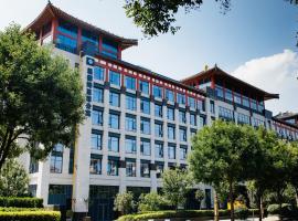 Wyndham Grand Xian residence, Xi'an