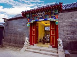 Bei Chang Jie No.25
