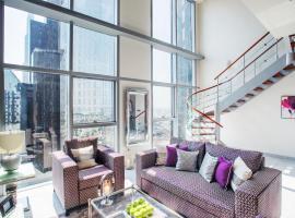 Dream Inn Dubai Apartments - Duplex Central Park Tower