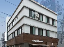 Tokyo Guest House Itabashi-juku