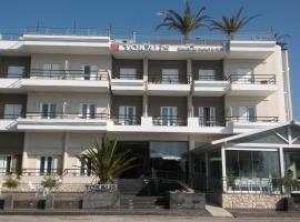 Tokalis Boutique Hotel & Spa, Неа-Анхиалос (рядом с городом Almirós)