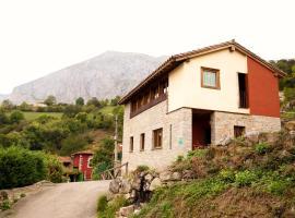 Apartamentos Asturias, Carrea (рядом с городом Riello)