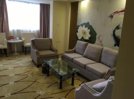 Lu Kai Yue Business Hotel, Xiamen (Huli yakınında)