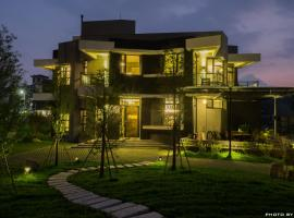 Chosenone Private Guest House