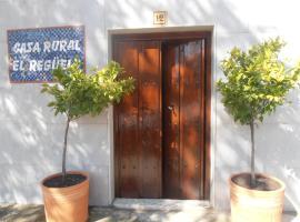 Casa Rural El Reguelo, Los Encinares