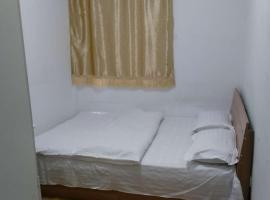 Beijing Bide Apartment, Changping (Baishan yakınında)