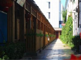 Beijing Red Maple Hot Spring Hotel, Changping (Cuicun yakınında)
