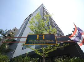 The Heritage Hotels Srinakarin